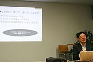 h akiyama01