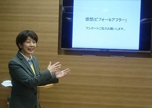 美奈子さん 7対5 300×214